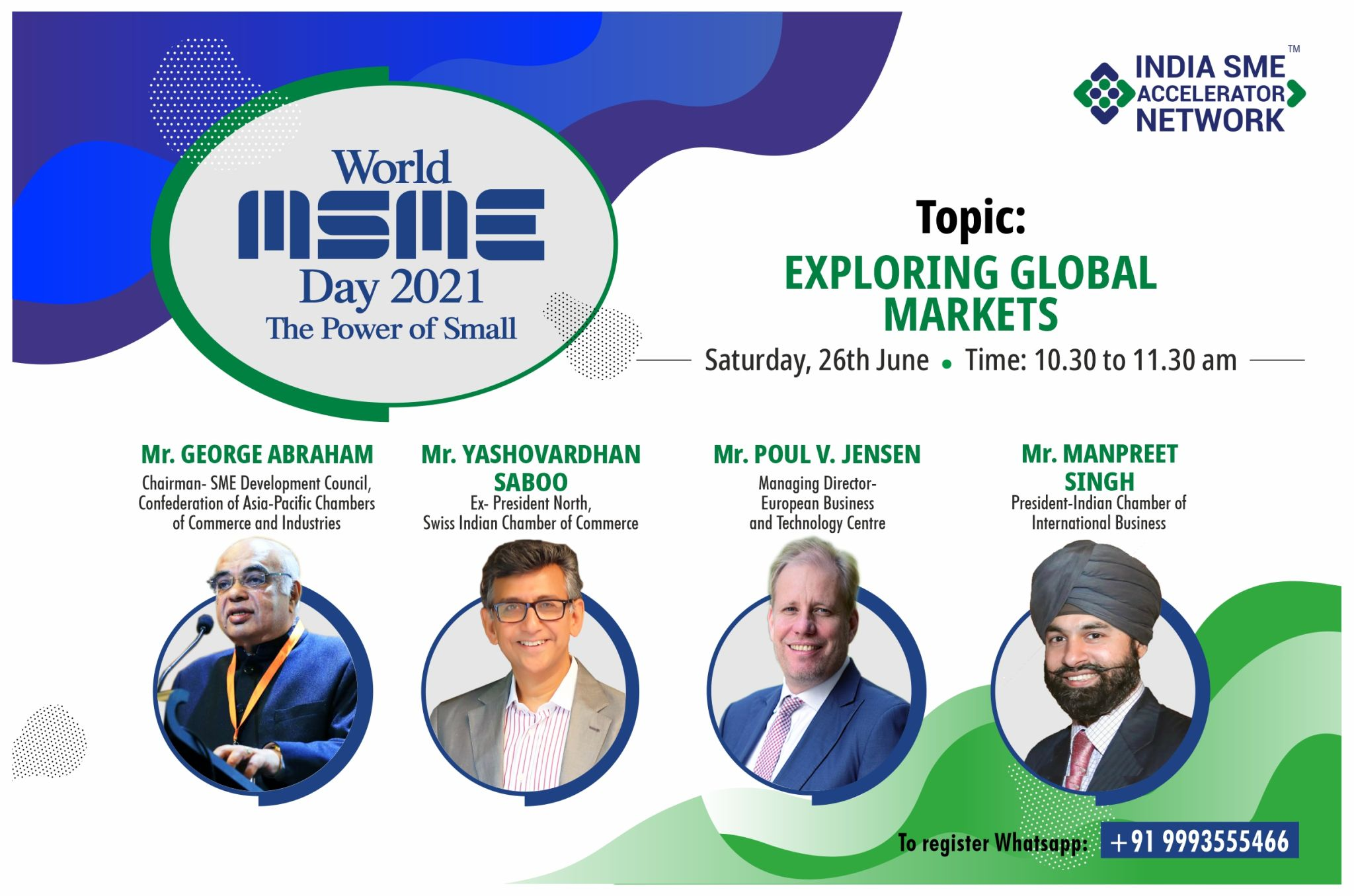 World MSME Day 2021